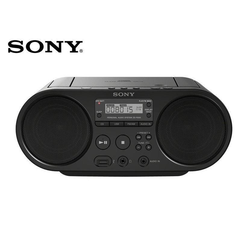 (免運)新力牌 SONY CD手提音響 ZS-PS50