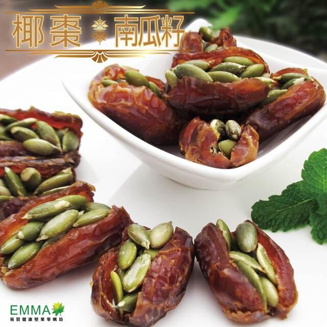 中東椰棗南瓜籽 絕佳健康養身伴手禮