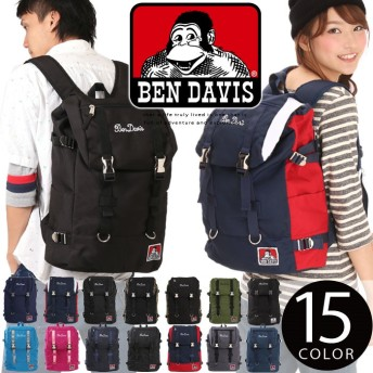 リュック ベンデイビス BEN DAVIS レディース 男女兼用バッグ BDW-9061リュック・デイパック 男女兼用 バッグ リュックサック かわいい おしゃれ 人気 メンズ ユニセックス