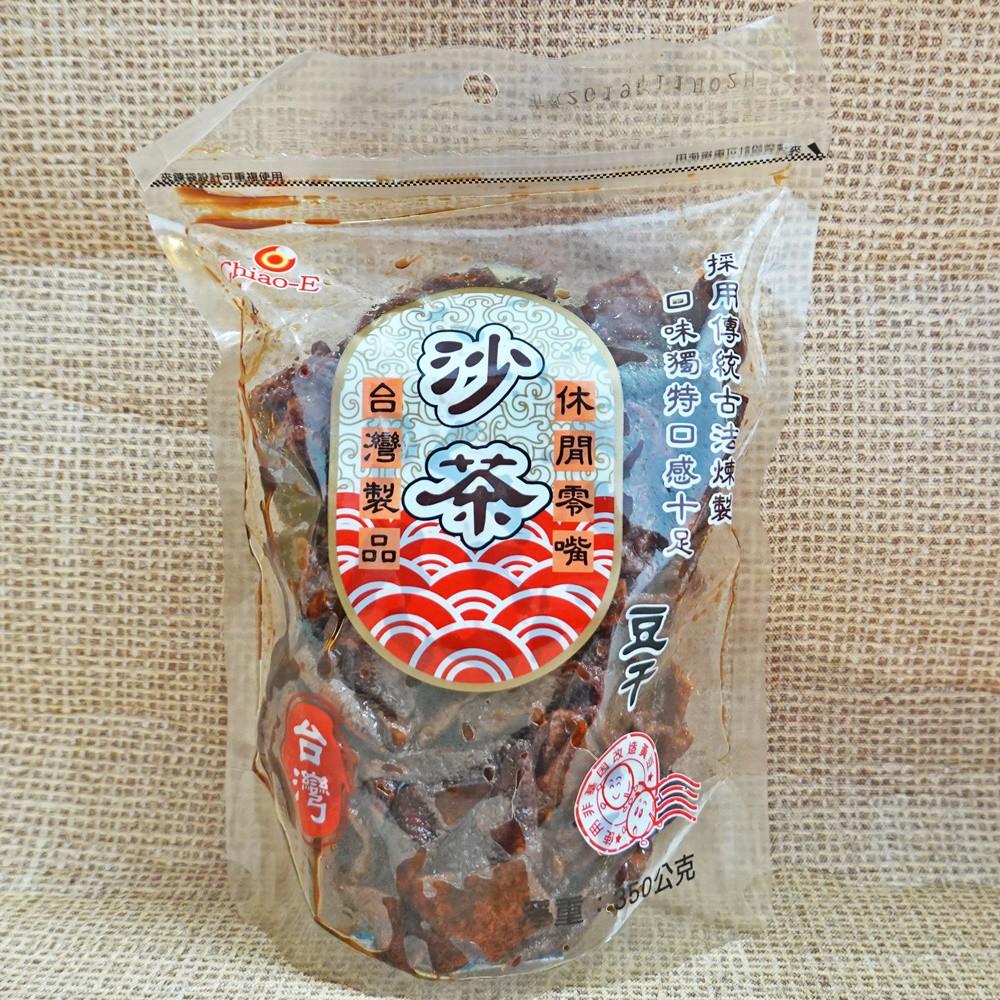巧益沙茶豆干 350g【4718037137588】(台灣豆干)