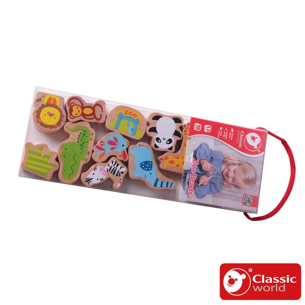 【德國 classic world 客來喜經典木玩】幼兒木製串珠-動物款