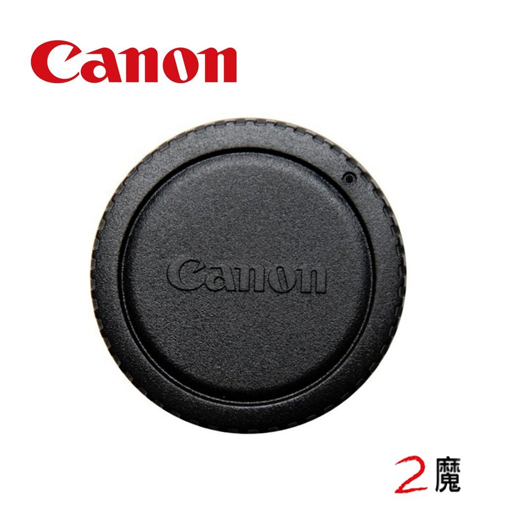 CANON COVER R-F-3 原廠機身蓋 公司貨 現貨 EOS 單眼機身皆適用 RF3《2魔攝影》