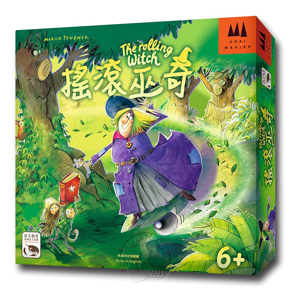 【新天鵝堡桌遊】搖滾巫奇 The Rolling Witch-中文版