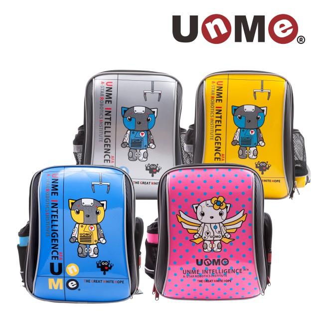 UnMe 可愛機器人單層後背書包(黃色/銀色/天空藍/桃紅色)(3037NA)