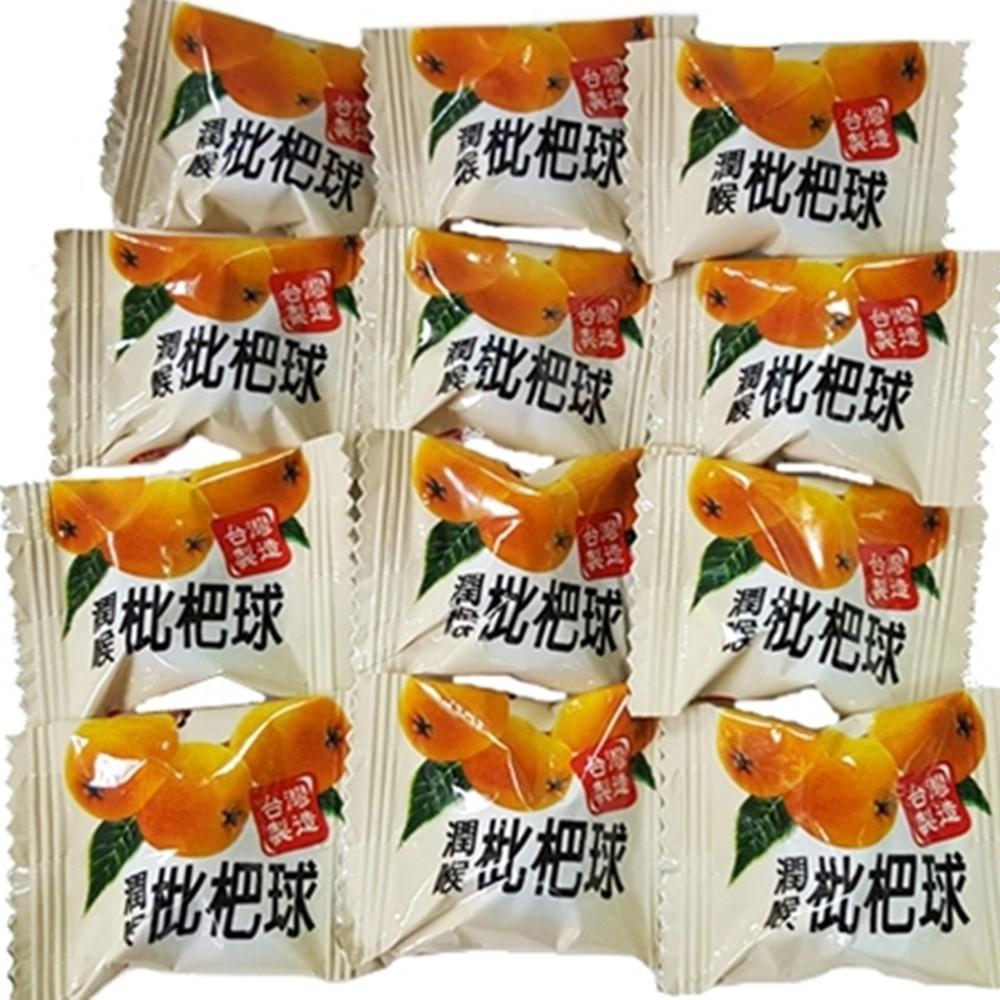 草本潤喉枇杷球 300g(100個)【2019070300055】(台灣糖果)