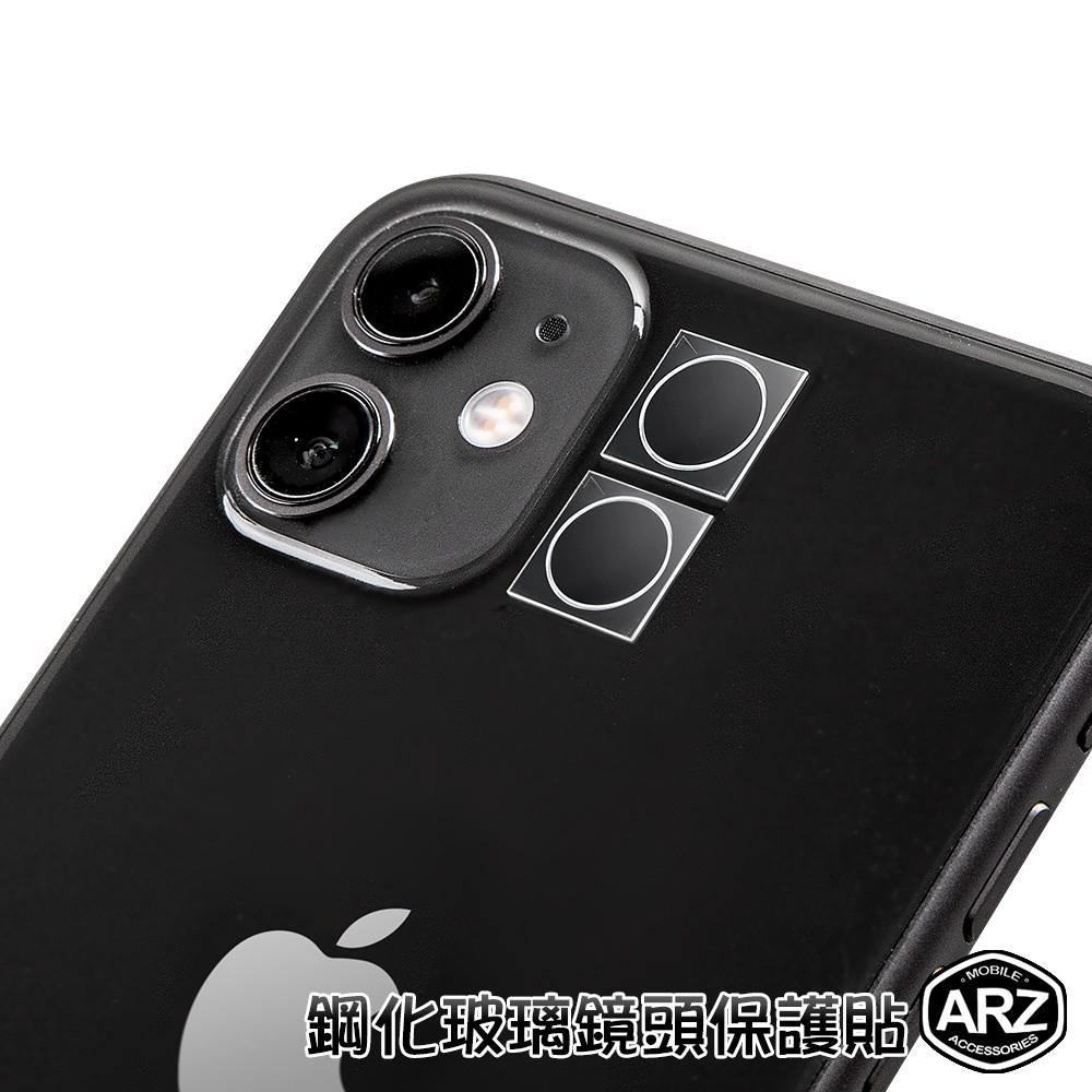 鋼化玻璃鏡頭貼 iPhone 11 Pro Max Xs XR X i8 i7 Plus i6s SE 鏡頭保護貼ARZ