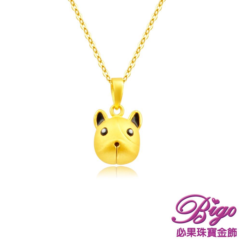 BIGO必果珠寶金飾 熱情小鬥牛鈴鐺(會響) 999千足黃金項鍊