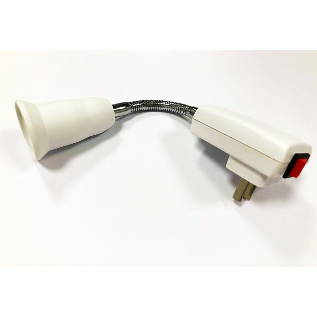 E27燈頭轉換器(帶開關) 軟管加長燈座 檯燈 LED燈炮轉換器 小夜燈 走道燈 車庫燈 展覽場