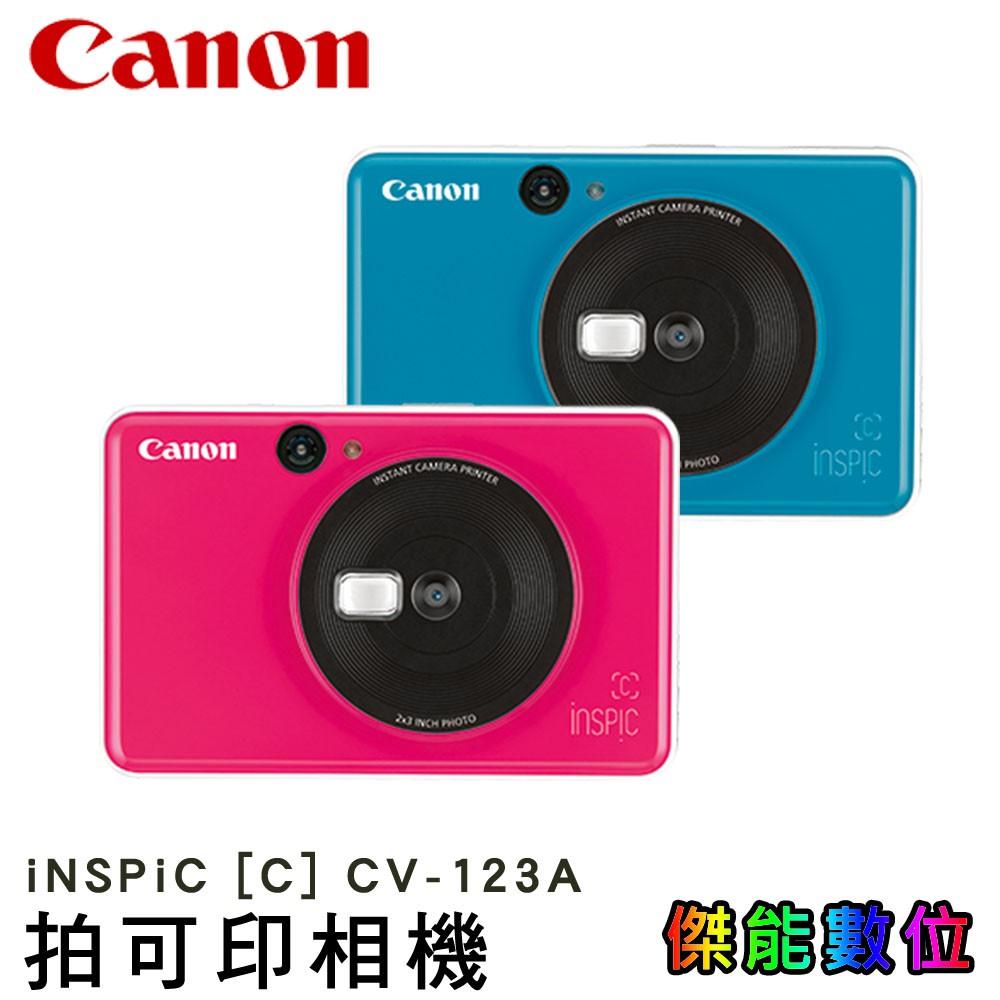 [公司貨] Canon iNSPiC [C] CV-123A 拍可印相機 隨身印相機 相印機