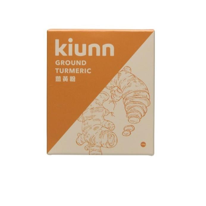 Kiunn 薑黃粉 秋薑黃粉 台灣純秋薑黃粉