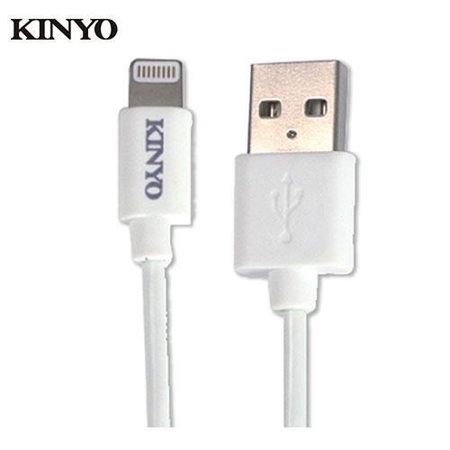 KINYO 蘋果充電傳輸線USBAP113-W-白【愛買】
