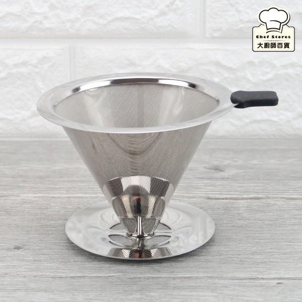 316不銹鋼雙層咖啡濾杯2-4人極細咖啡濾網免用咖啡濾紙-大廚師百貨