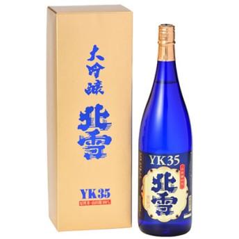 【日本酒】北雪 大吟醸 YK35720ml
