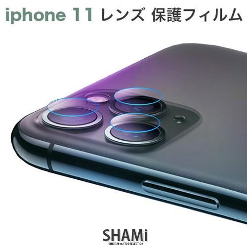 防爆鏡頭鋼化玻璃保護貼 iPhone 11 XS Pro MAX XR 6 7 8 Plus SE 【PH702】玻璃貼