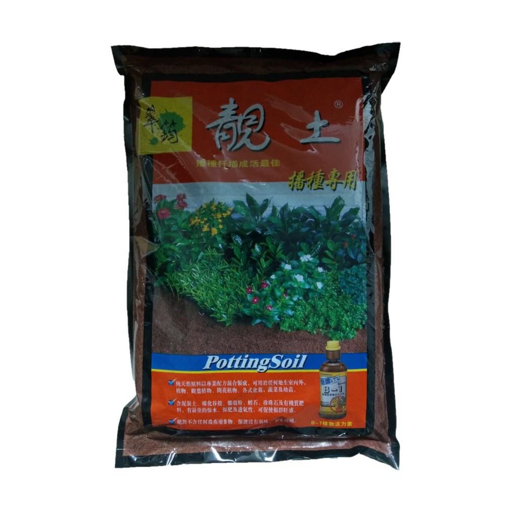 翠筠靚土培養土添加有機肥料 6公升 - 播種專用
