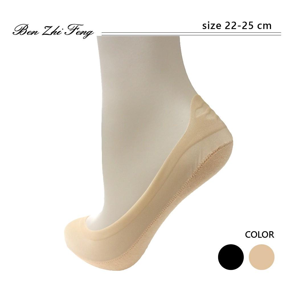 22~25cm 高後跟無縫防滑女襪套 (0276)