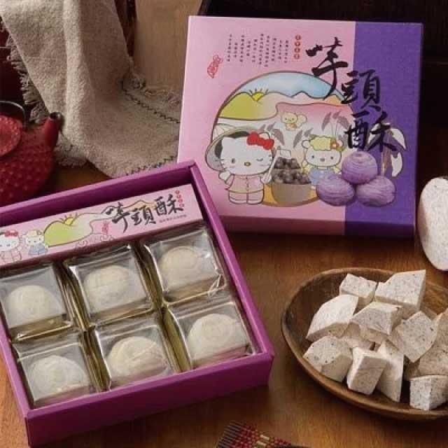【紅櫻花】Hello Kitty 芋頭酥禮盒 (6入/盒) x2 iCarry