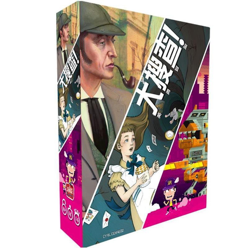 大搜查 英勇冒險 Unlock Heroic Adventure 繁體中文版 高雄龐奇桌遊