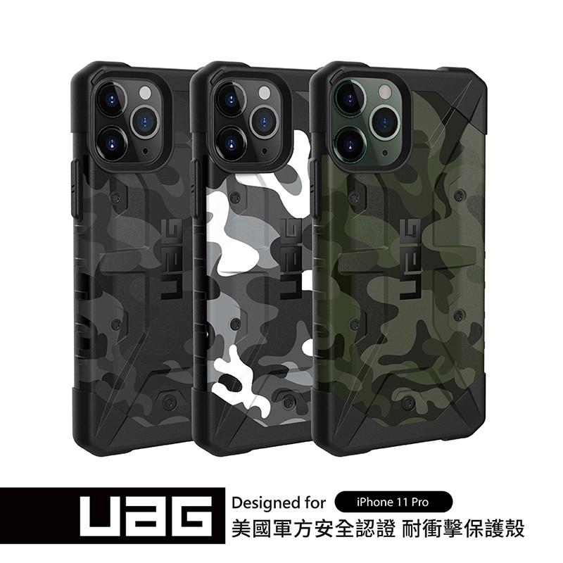 UAG iPhone 11 Pro 耐衝擊迷彩保護殼 (下單點選加購0元保貼)