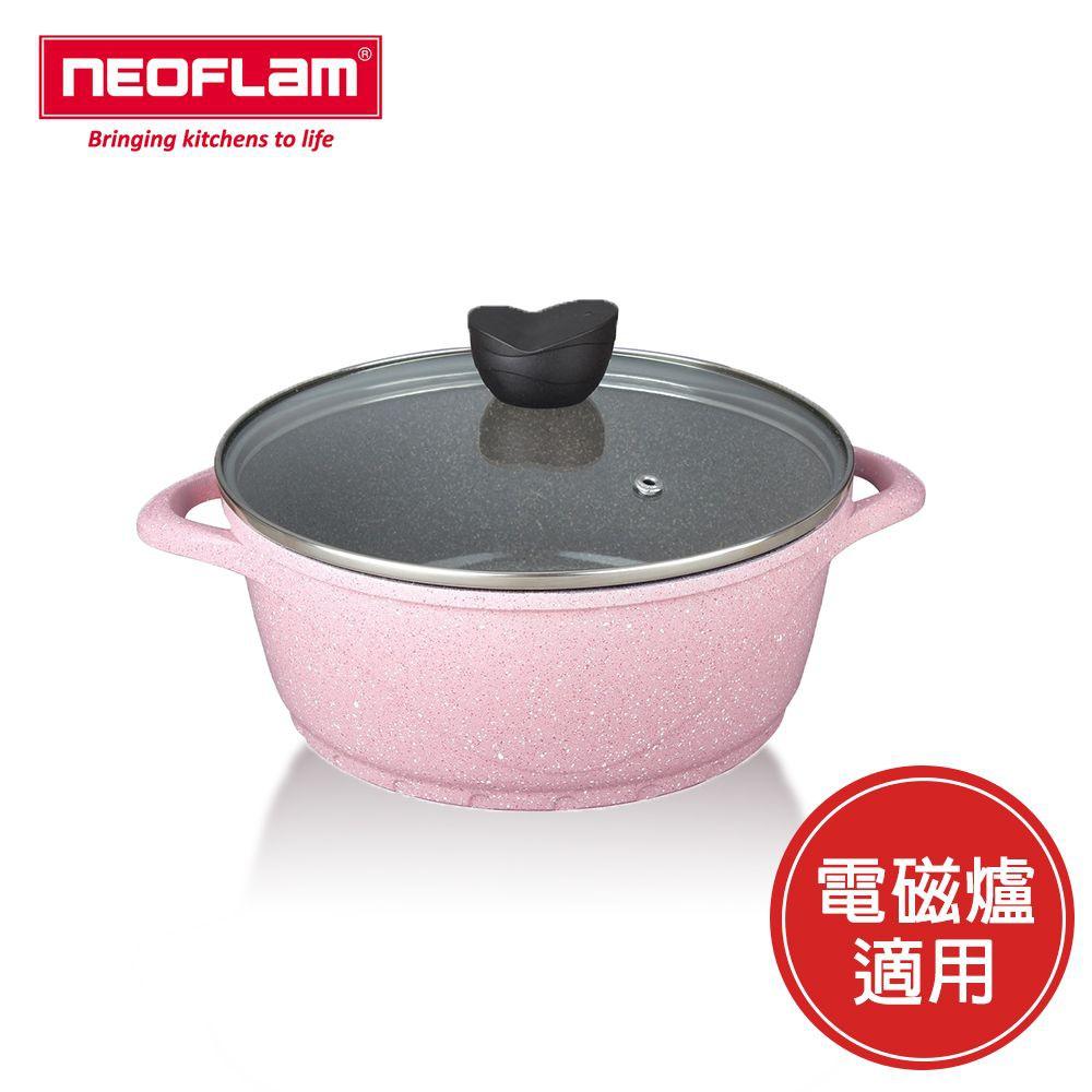 【NEOFLAM】Reverse彩色大理石20cm雙耳湯鍋-粉紅色(適用電磁爐)