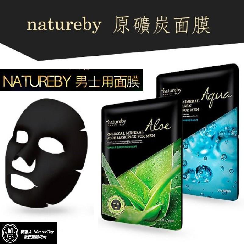 韓國Natureby 原礦炭男士面膜 蘆薈 水膠原 x 玩達人