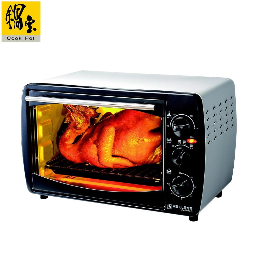 鍋寶 多功能大空間電烤箱18L OV-1802-D