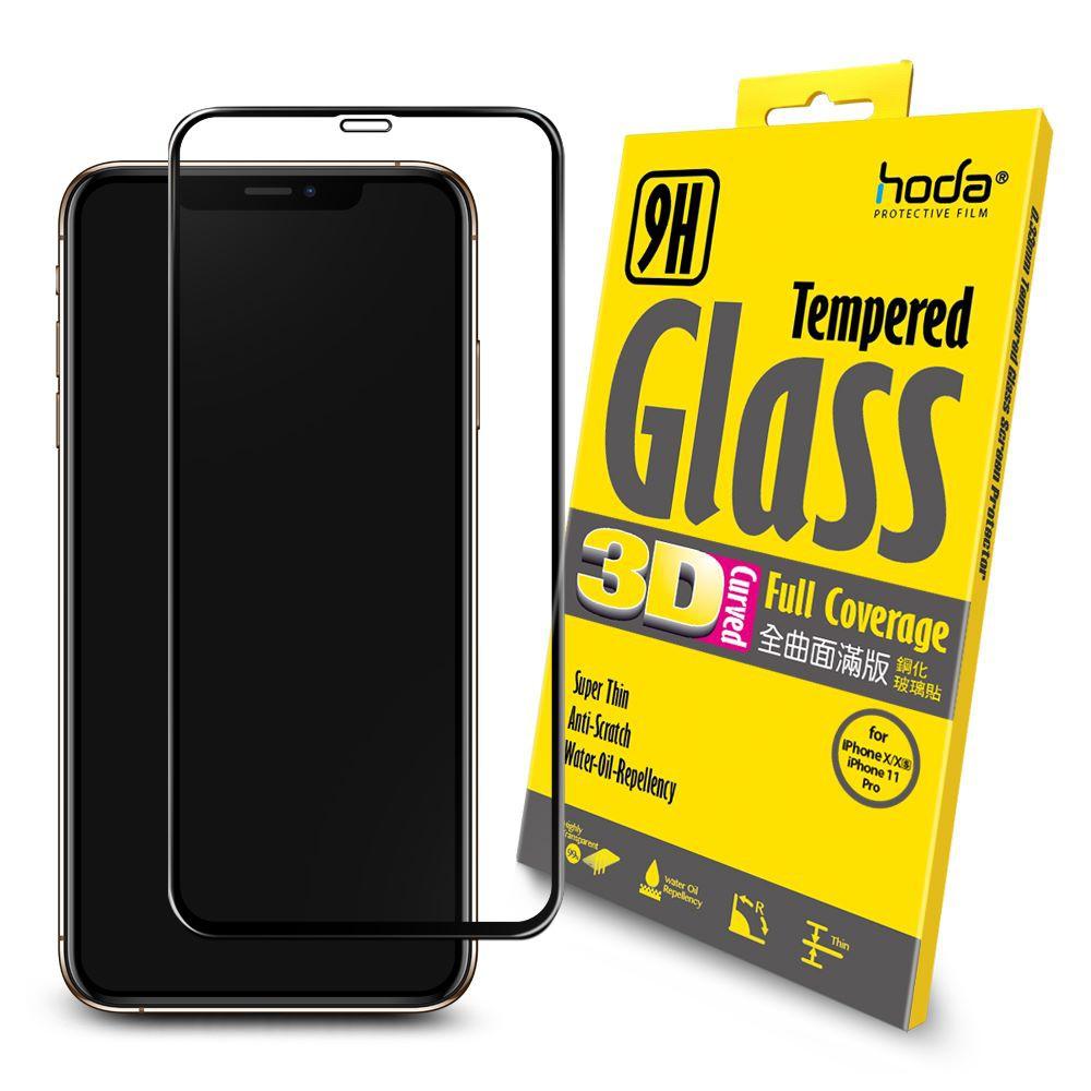 【HODA好貼】iPhone X/Xr/Xs/11 PRO Max 3D全曲面隱形滿版9H鋼化玻璃保護貼【JC科技】