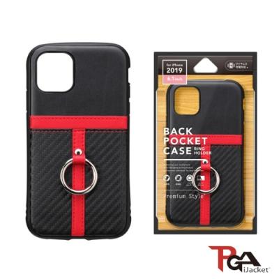 日本PGA iPhone 11/11 Pro 指環口袋 雙料防撞 手機殼-黑