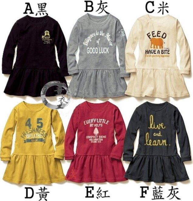 童衣圓【AG067】AG67長版娃娃裝 長版T恤 可當短洋裝 娃娃裝 ~90.100.110.120