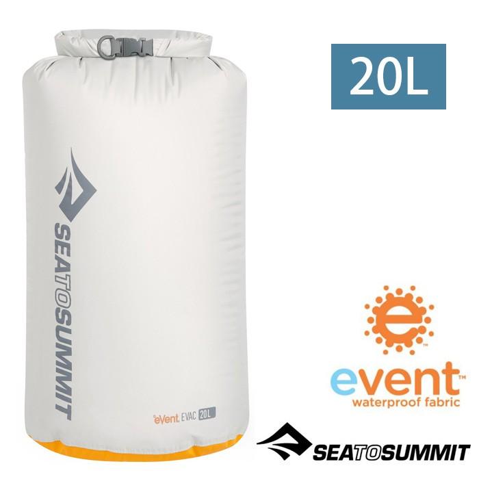 【Sea To Summit 澳洲】20L EVAC 輕量防水收納袋 壓縮袋 登山旅行打包 淺灰色 (AEDS20)