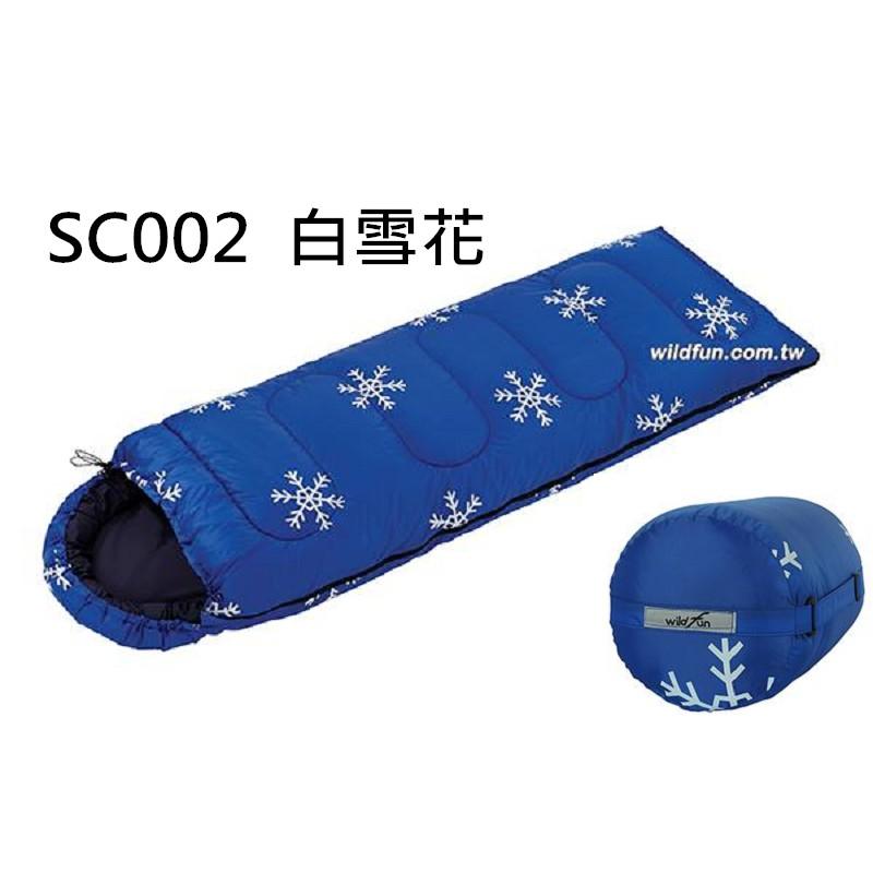 野放標準型600克睡袋【露營狼】