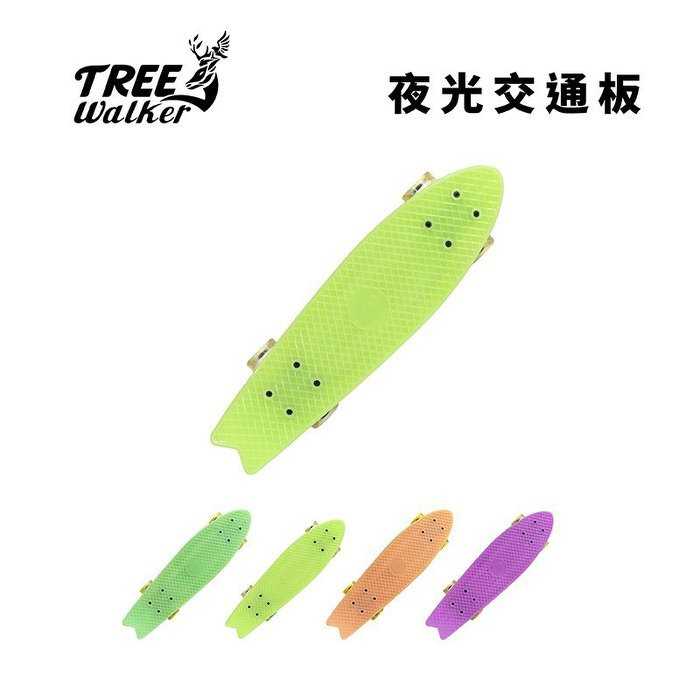 【Treewalker 露遊】夜光交通板(23吋)滑板GD也愛 Fish skateboard