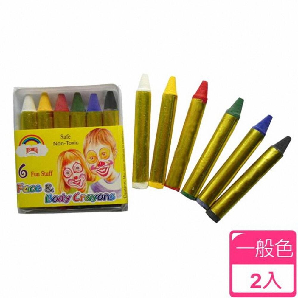 萬聖節必買商品diy6色人體彩繪筆(一般色)2入組