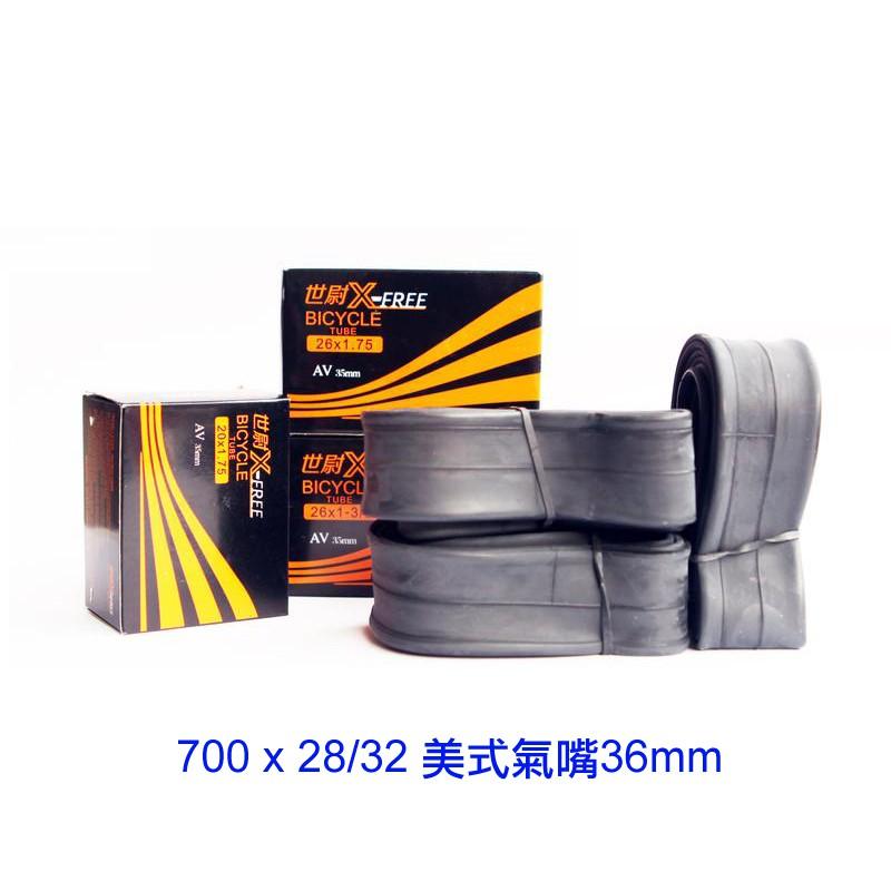 X-FREE內胎 700C (700 x 28/32 美式氣嘴36mm)高CP值[05700252]