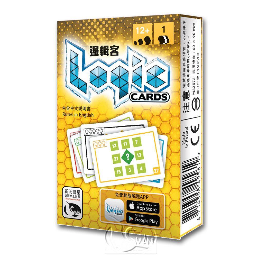 【新天鵝堡桌遊】邏輯客 (黃) Logic Cards Yellow-中文版