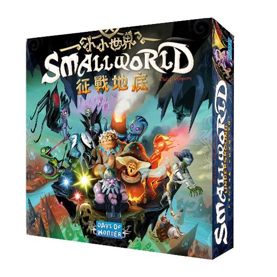 小小世界 征戰地底擴充 Small World Underground 繁體中文版 桌遊 桌上遊戲【卡牌屋】