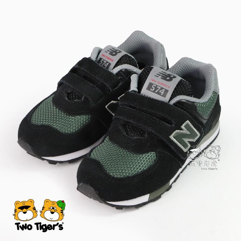 New Balance 復古 574 黑綠 魔鬼氈 運動鞋 小童鞋 NO.R4396