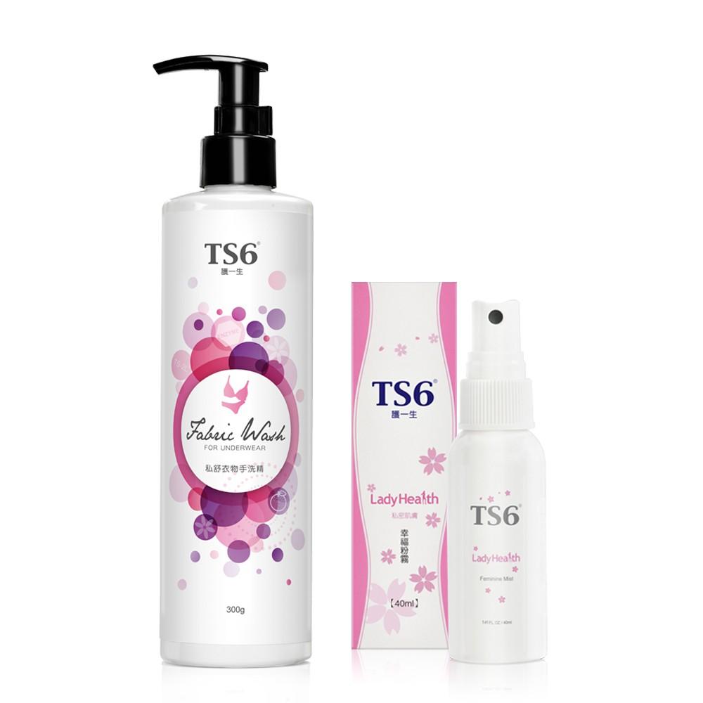 TS6 私舒衣物手洗精300g+幸福粉霧40g(品牌直營) 私密清潔 私密保養 貼身衣物清潔