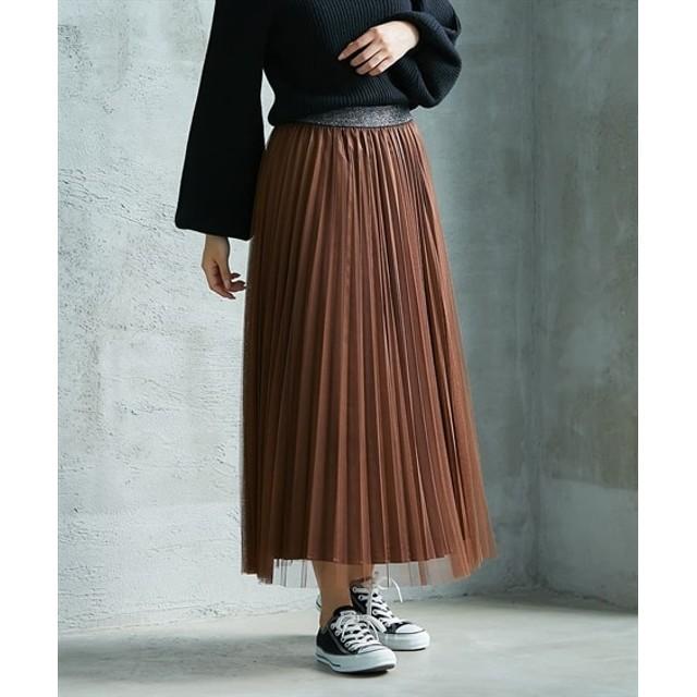 Wプリーツロング丈スカート (ロング丈・マキシ丈スカート)Skirts, 裙子