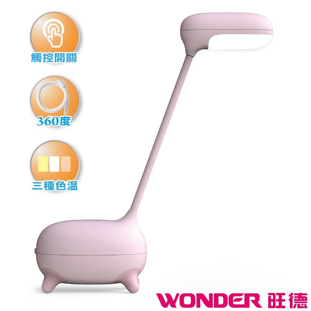 WONDER 旺德 長頸鹿造型LED燈 WA-G01