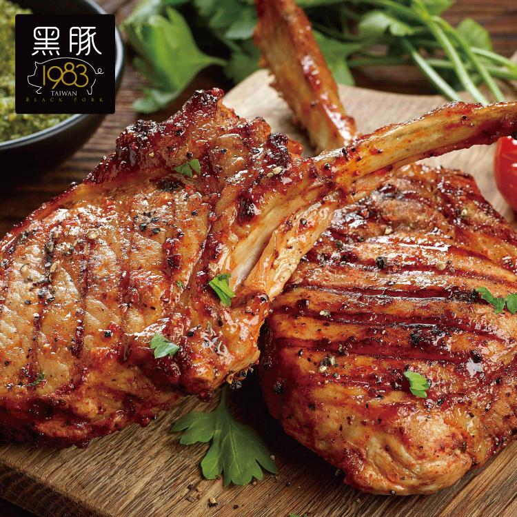 【勝崎-599免運】台灣神農1983極品黑豚【19盎司】霸氣戰斧豬~大1片組(550公克/1片)