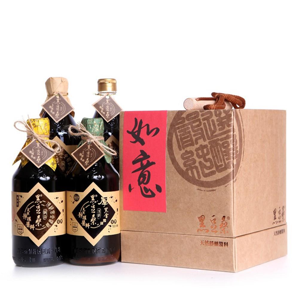 【黑豆桑】經典四入禮盒組(金豆1+缸底1+黑金1+厚黑金1)