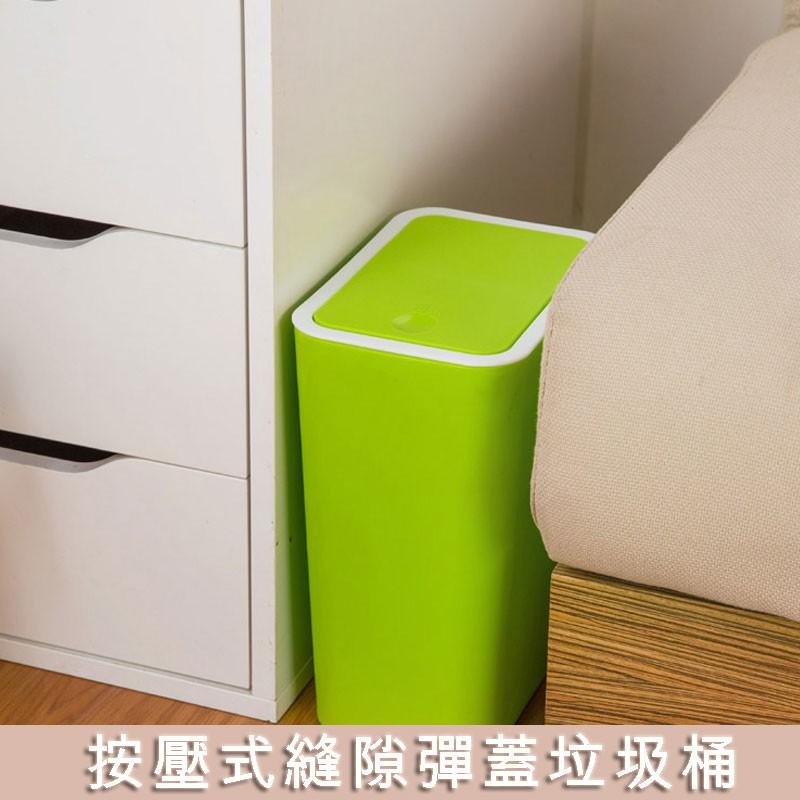 居家家 彈蓋大號垃圾桶家用客廳紙簍廚房衛生間廁所帶蓋塑膠垃圾箱【現貨】