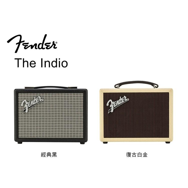 Fender The Indio 無線藍牙喇叭【LifeTech】