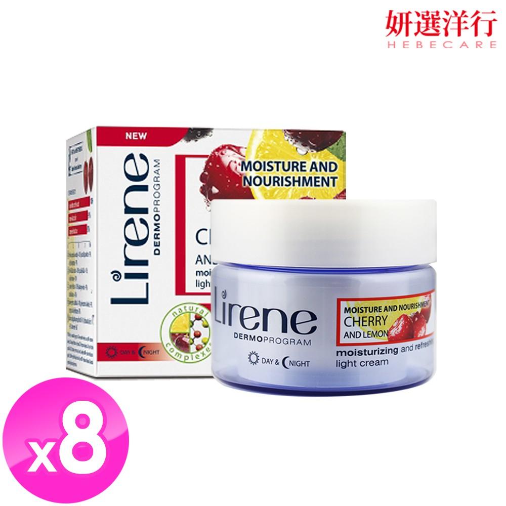 Dr. Eris Lirene鑽白無痕十克拉櫻桃C賦活霜(8入)