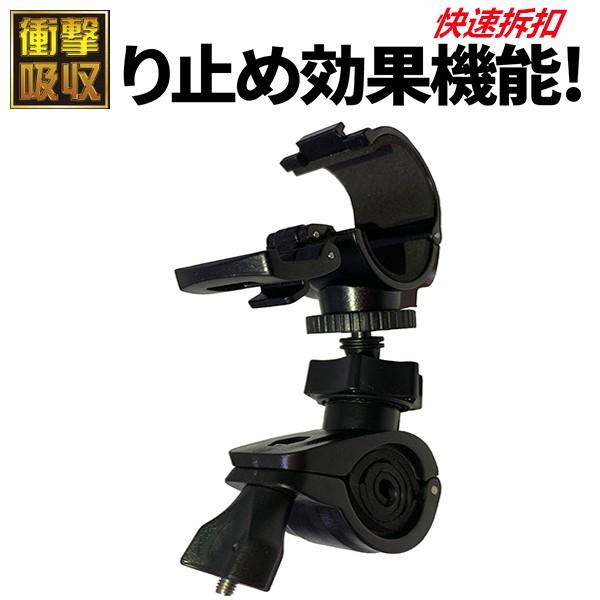 M733 m658 m655 m652 WIFI Plus mio MiVue m650 U型固定座金剛王車架後視鏡支架