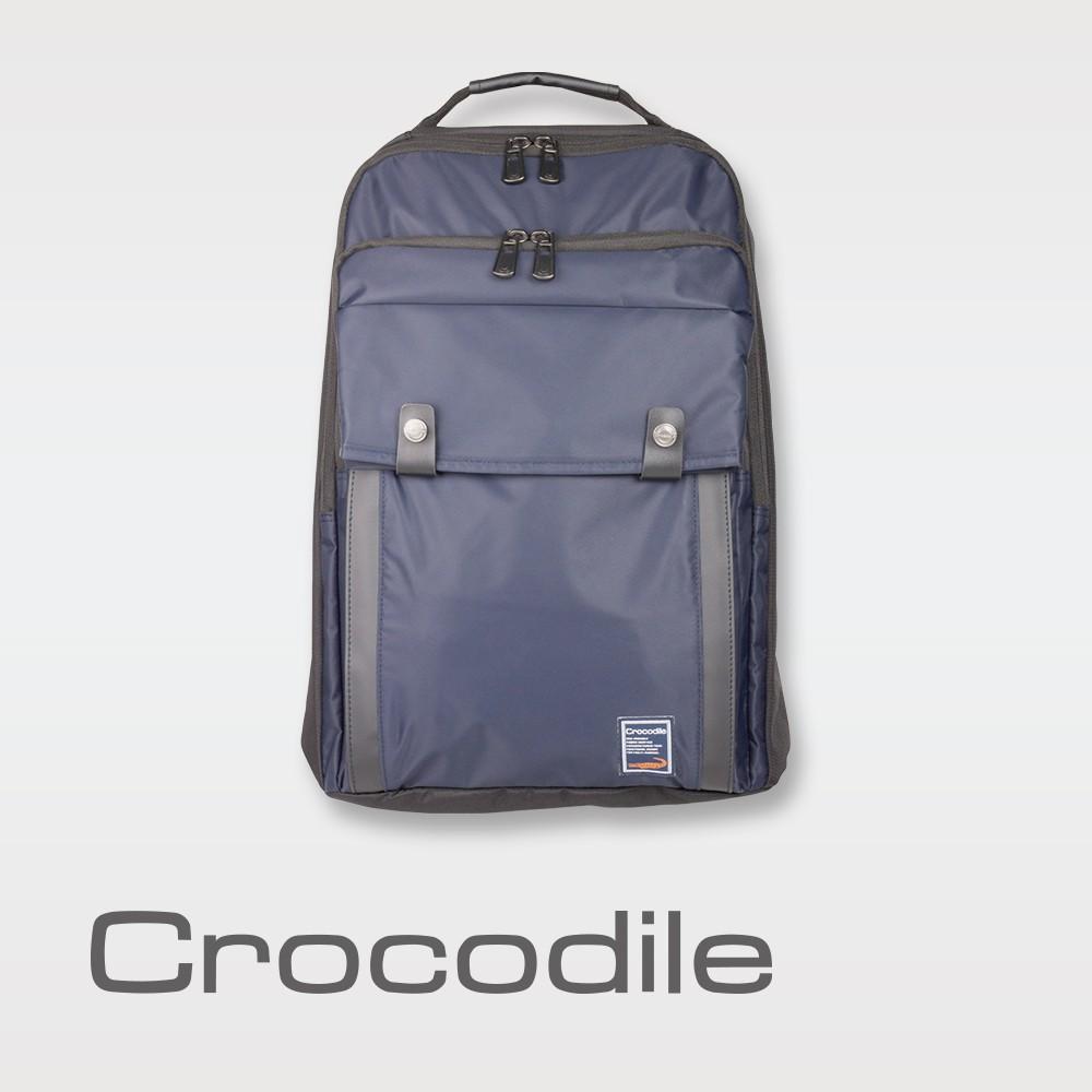【Crocodile】Crocodile X-lite系列多功能後背包 0104-07901