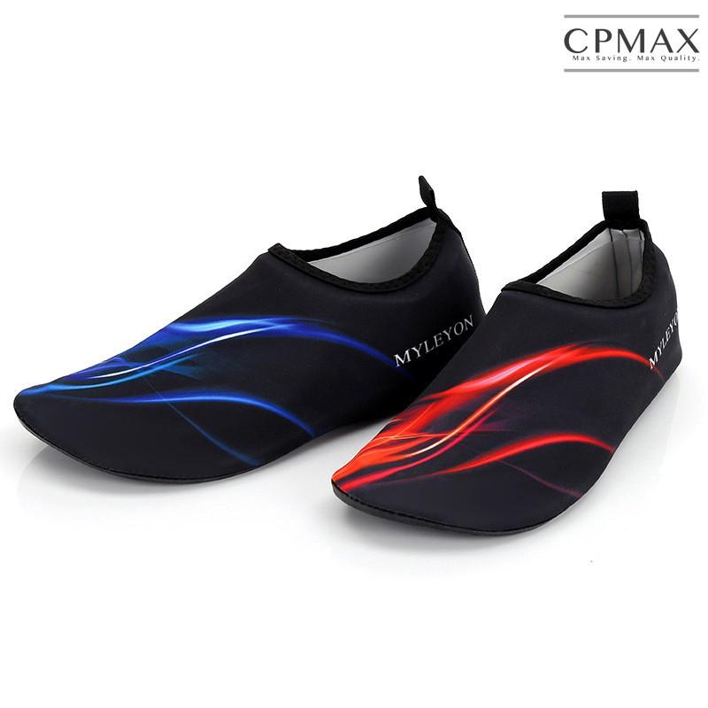 CPMAX 團購 溯溪鞋 涉水運動鞋 涉水鞋 超輕速乾 休閒透氣 戶外防滑鞋 漂流涉水 防滑沙灘鞋 潛水溯溪 M20