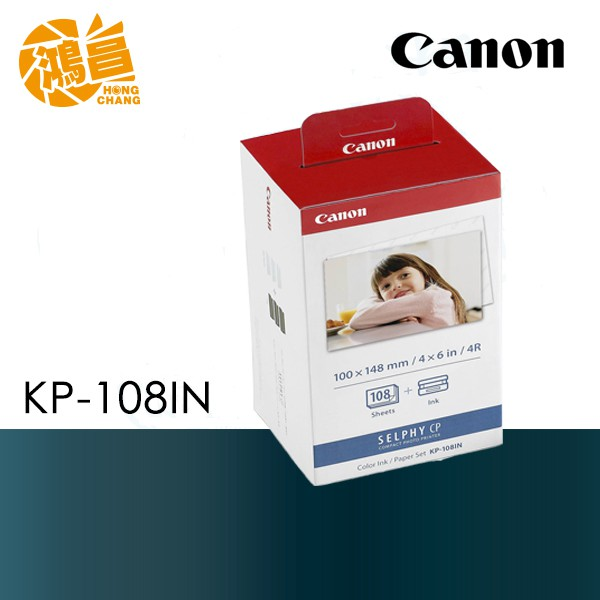 CANON KP-108IN 4X6 印相紙 108張 適用SELPHY CP系列 CP1300 印相機 KP108IN