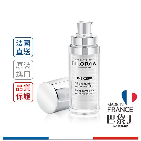 菲洛嘉 逆時光抗皺精華液 30ml Filorga【巴黎丁】